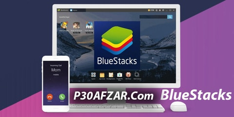 BlueStacks - بلو استکس