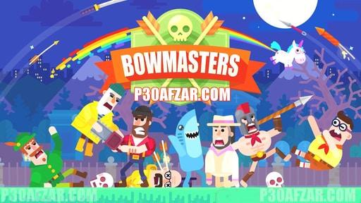 دانلود بازی Bowmaster