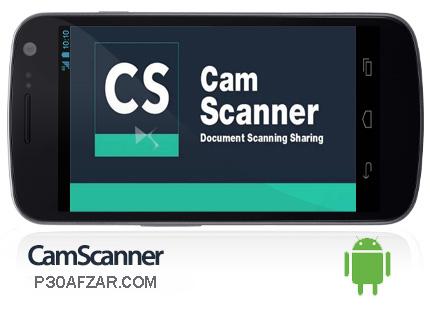 دانلود CamScanner برای اندروید