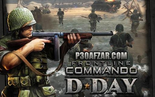 بازی D-DAY