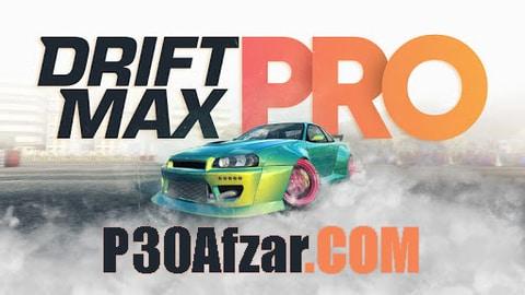 بازی دریفت مکس پرو Drift Max Pro