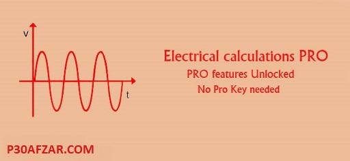 دانلود ماشین حساب Electrical Calculations برای اندروید