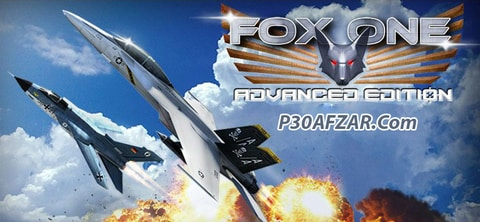 FoxOne Advanced Edition
