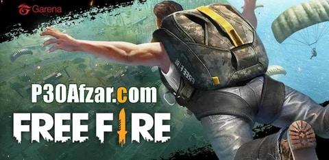 بازی Garena free fire فری فایر