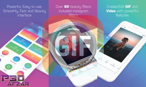 برنامه گیف ساز - GIF Maker