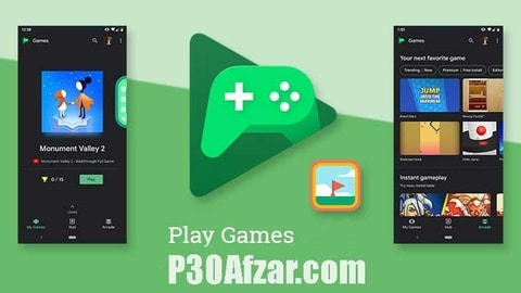 Google Play Games - بازی های گوگل پلی