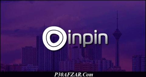 inpin - اینپین