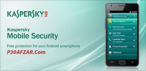 Kaspersky Mobile Antivirus - کسپرسکی