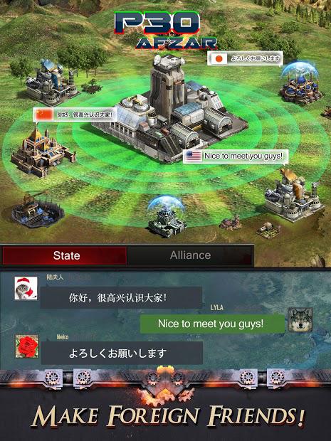 دانلود Last Empire War Z Strategy برای اندروید