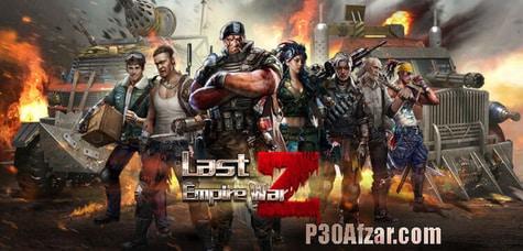 بازی Last Empire War Z Strateg - آخرین امپراطوری