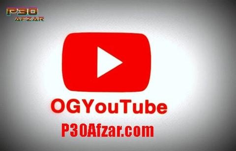 برنامه دانلود از یوتیوب