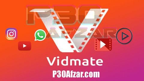 VidMate - ویدمیت اندروید