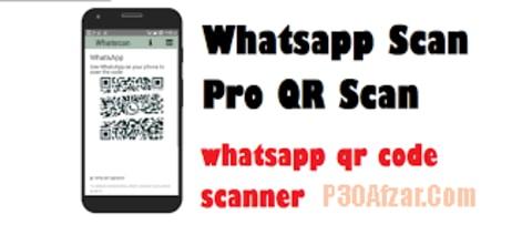 یک واتساپ در دو گوشی
