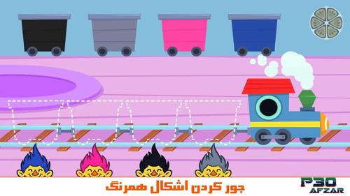 دانلود بازی فسقلی ها در مهد کودک