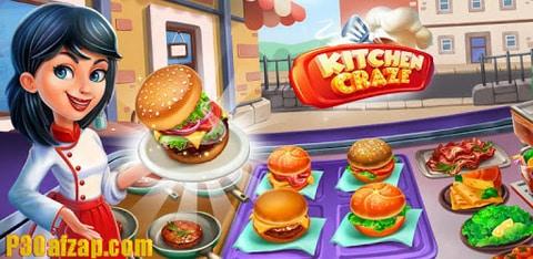 بازی دخترانه Kitchen Craze
