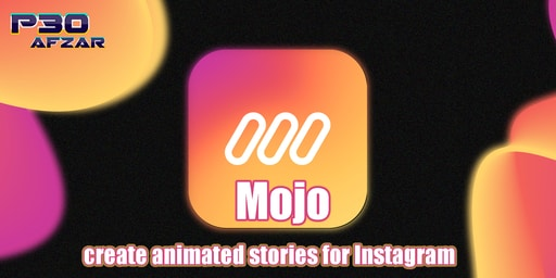 دانلود mojo مود شده