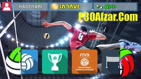 بازی والیبال حرفه ای pro volleyball