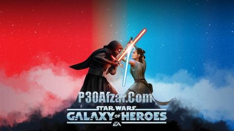 جنگ ستارگان - star war galaxy of heroes