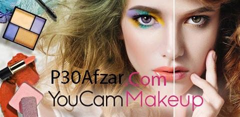 یوکم میکاپ - YouCam Makeup
