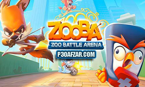 نسخه جدید بازی زوبا