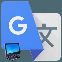 گوگل ترنسلیت کامپیوتر