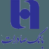 دانلود همراه بانک صادرات